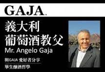 Angelo Gaja in Giappone