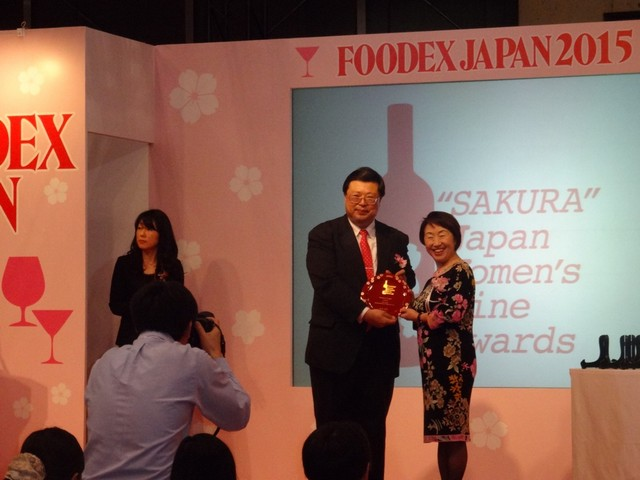 Sakura Award, premiazioni alla Fiera Foodex Japan 2017