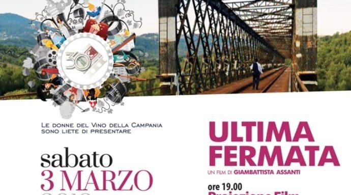 Festa delle donne del vino 2018 in Campania